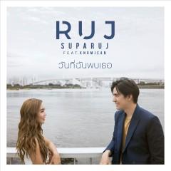 วันที่ฉันพบเธอ Feat.ขนมจีน (Hook1) - Ruj Suparuj