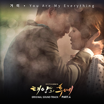You Are My Everything (Ost.Descendants of the sun) - Gummy