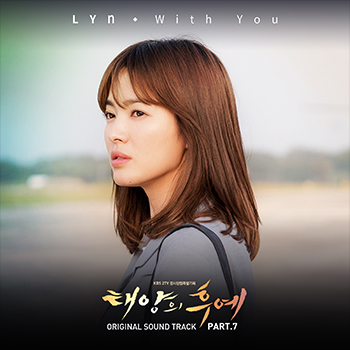 With You (Ost.Descendants of the sun) - LYN